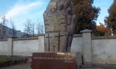 Pomnik ofiar Wołynia - Lublin