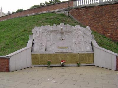 Pomnik pamięci żołnierzy AK-WiN ze zgrupowania mjr. Dekutowskiego-Zapory - Lublin