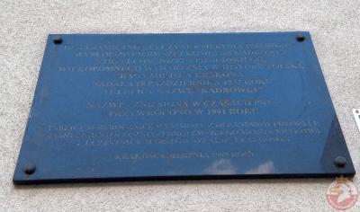 Tablica upamiętniająca wymarsz Pierwszej Kompanii Kadrowej Strzelców Piłsudskiego - Kraków