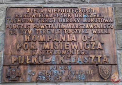 "Pomnik Pułku AK ""Baszta"" Kompanii O-2 - Warszawa"