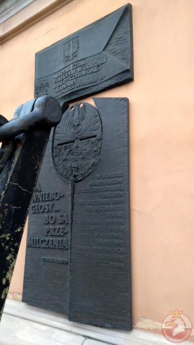 Pomnik upamiętniający marynarzy poległych w obronie biało-czerwonej bandery - Warszawa