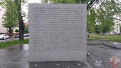 Pomnik Witolda Pileckiego - Warszawa