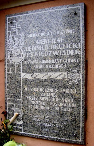 Tablica upamiętniająca Komendanta Głównego AK Leopolda Okulickiego - Otmuchów