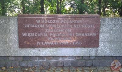 Pomnik Sybiraków - Katowice