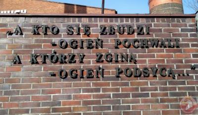 """Pomnik zamordowanych górników KWK """"Wujek"""" - Katowice"""